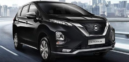 Nissan Livina Crashes into TMII Entrance